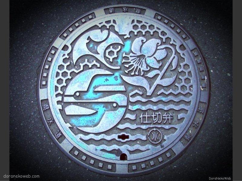 三浦市(神奈川県)の「フタw」