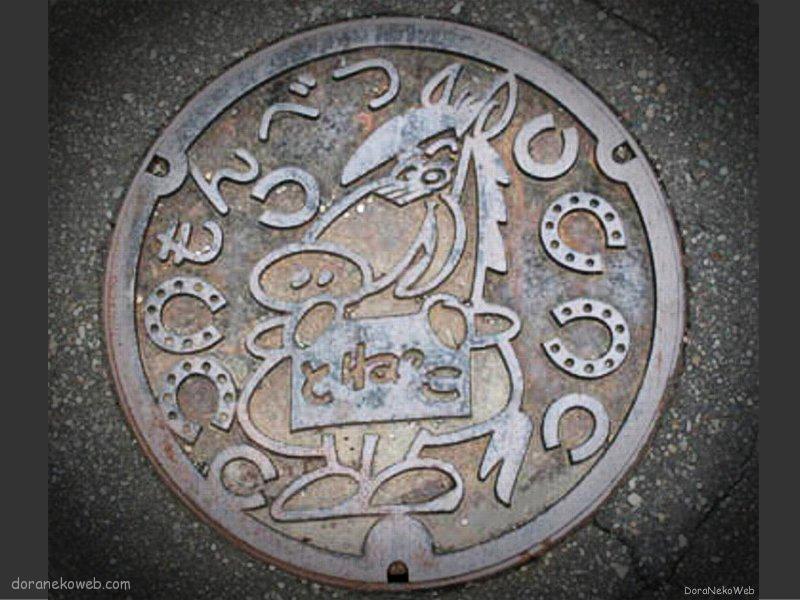 日高町(北海道)の「フタw」Part2