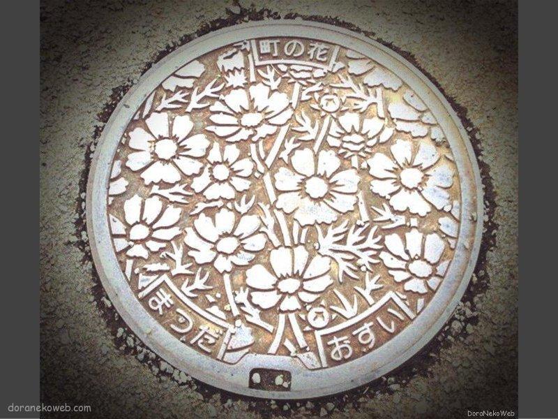 松田町(神奈川県)の「フタw」