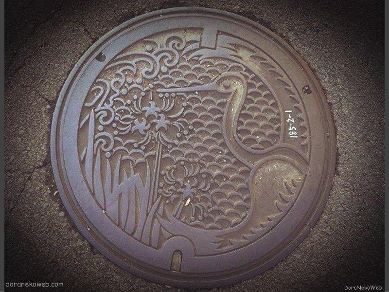 真鶴町(神奈川県)の「フタw」