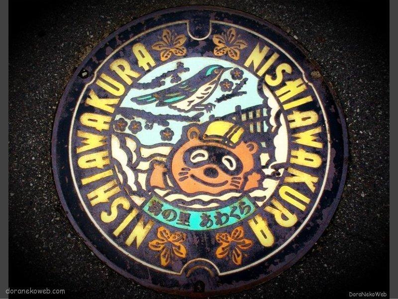 西粟倉村(岡山県)の「フタw」