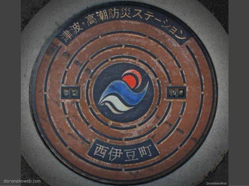 西伊豆町(静岡県)の「フタw」