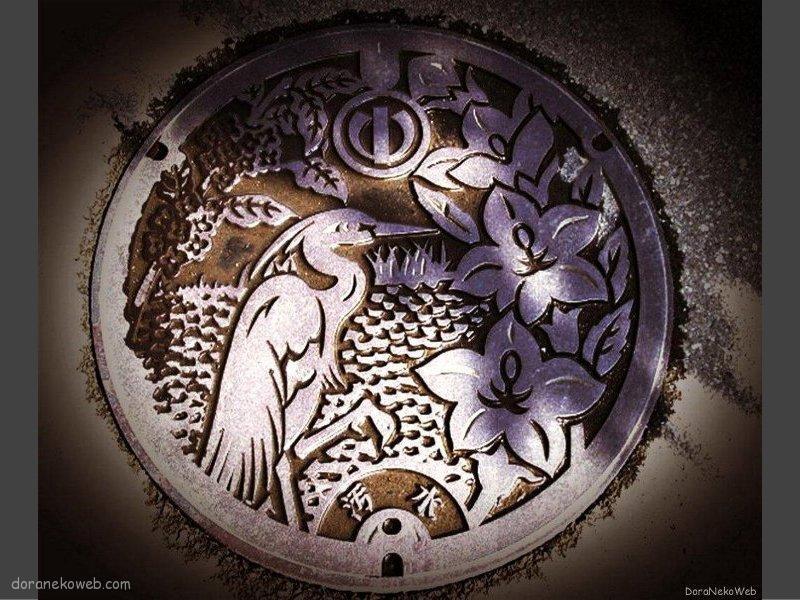 中井町(神奈川県)の「フタw」