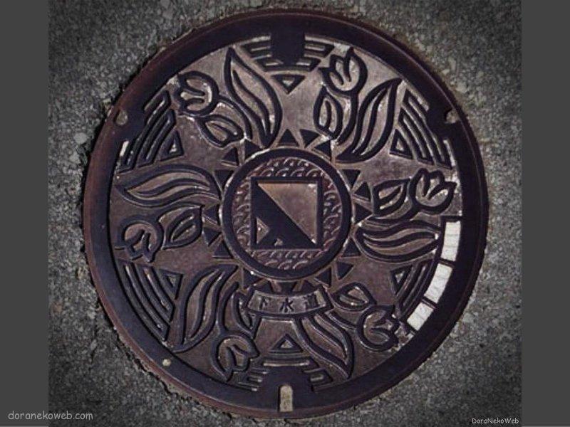 入善町(富山県)の「フタw」