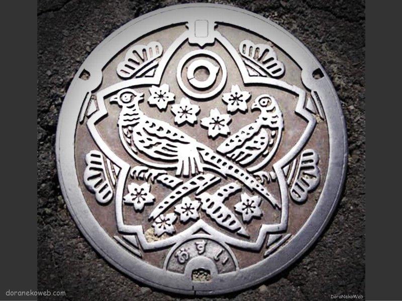 大玉村(福島県)の「フタw」