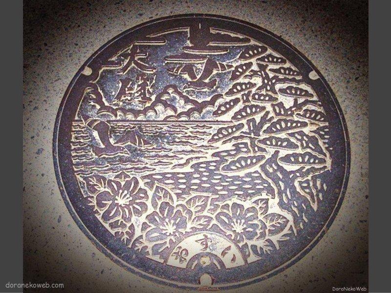 大磯町(神奈川県)の「フタw」