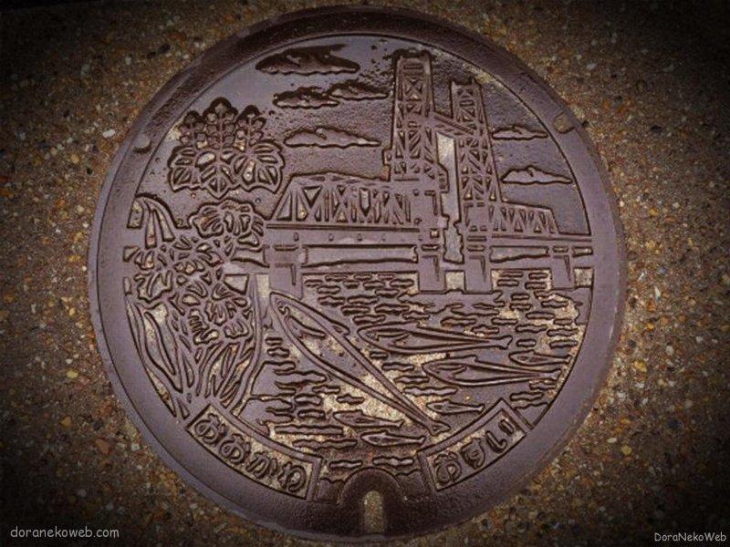 大川市(福岡県)の「フタw」