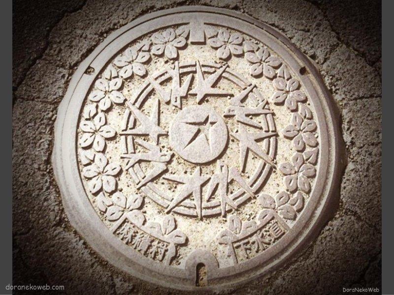 麻績村(長野県)の「フタw」