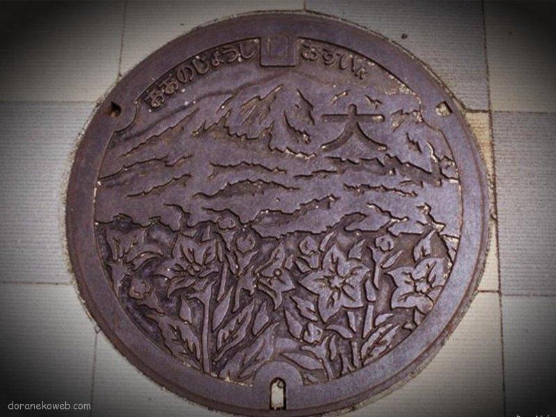 大野城市(福岡県)の「フタw」