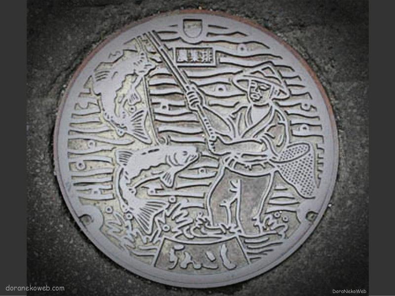 蘭越町(北海道)の「フタw」