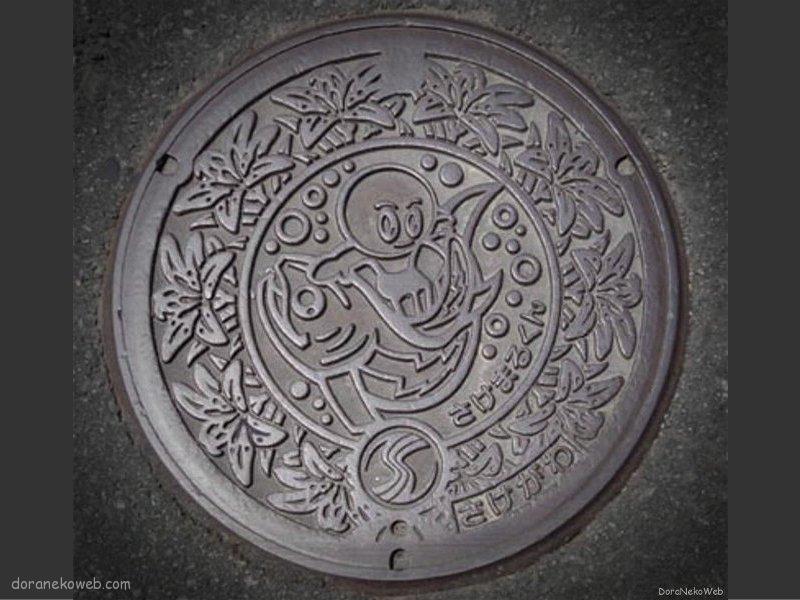 鮭川村(山形県)の「フタw」