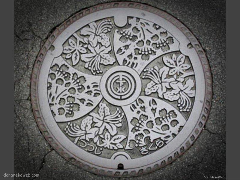 下諏訪町(長野県)の「フタw」Part2