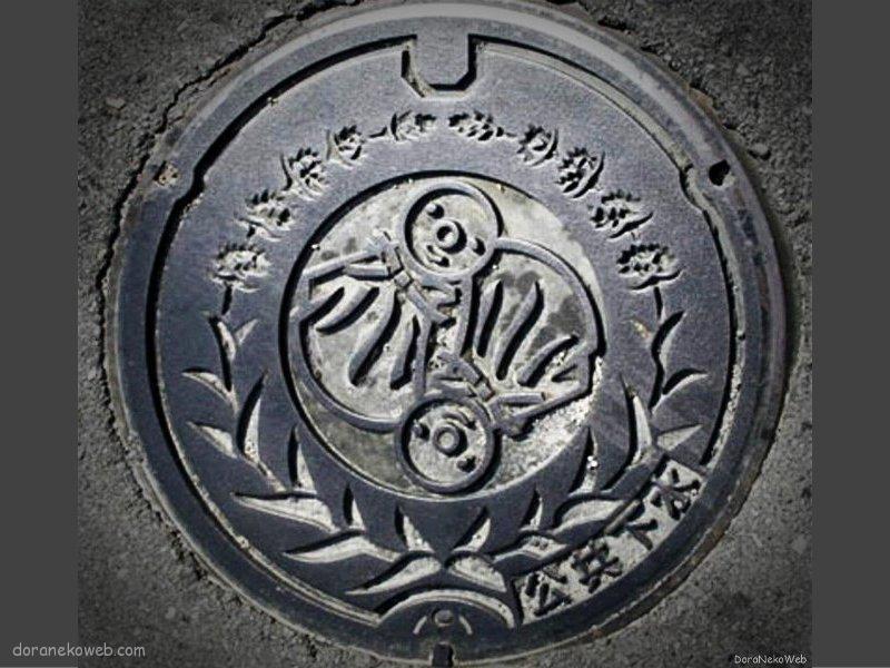 池田町(長野県)の「フタw」