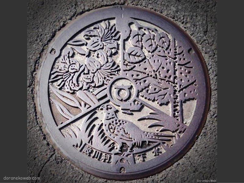 鮫川村(福島県)の「フタw」