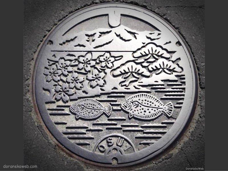 新地町(福島県)の「フタw」