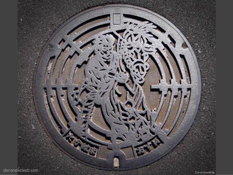 高浜市(愛知県)の「フタw」