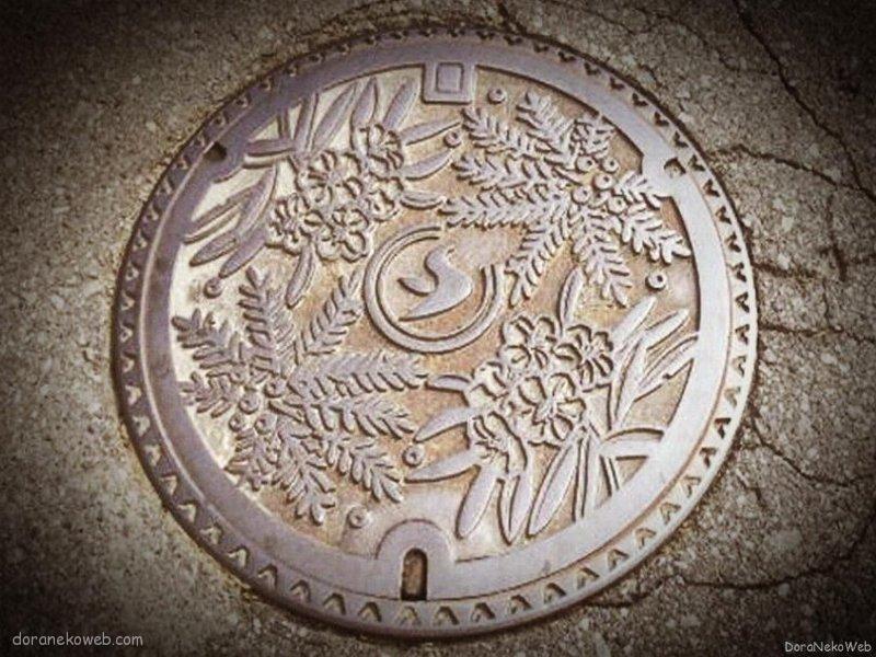 高山村(長野県)の「フタw」