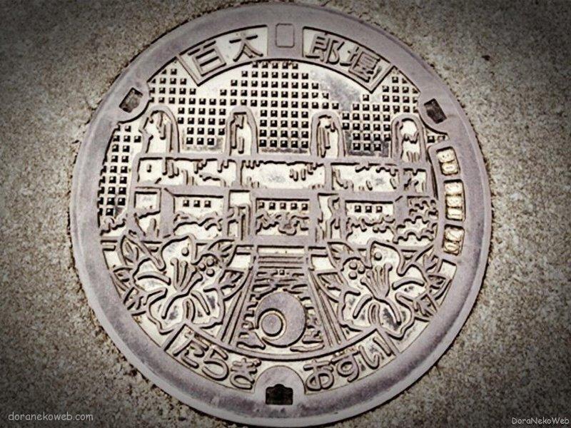 多良木町(熊本県)の「フタw」