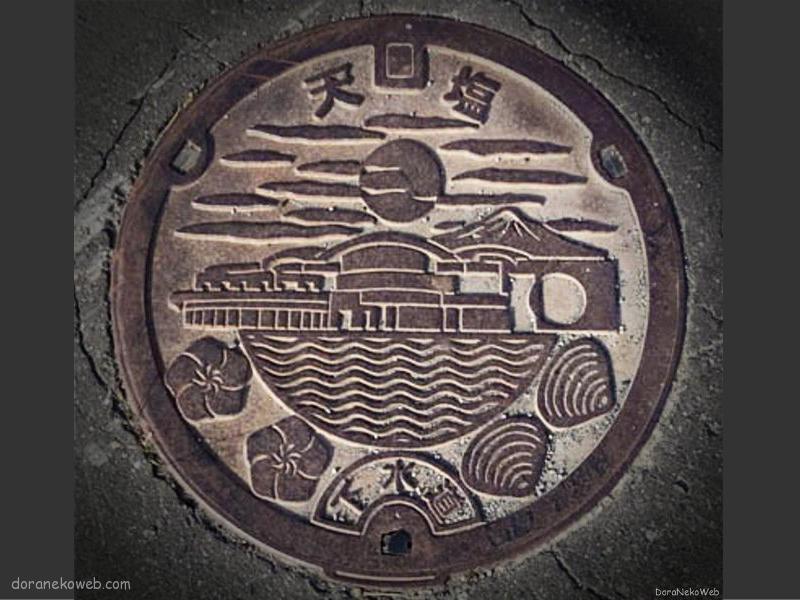 天塩町(北海道)の「フタw」