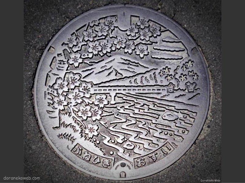 田村市(福島県)の「フタw」