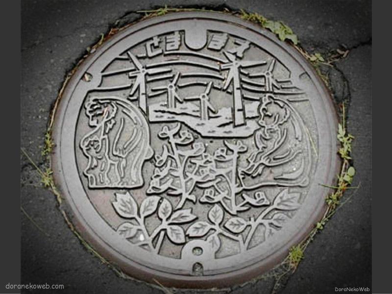 苫前町(北海道)の「フタw」