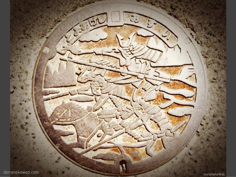 豊明市(愛知県)の「フタw」
