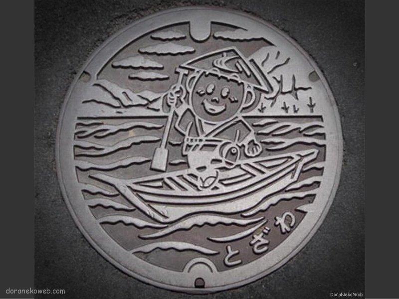 戸沢村(山形県)の「フタw」