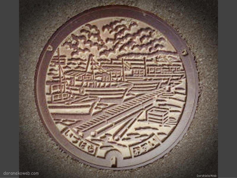 対馬市(長崎県)の「フタw」