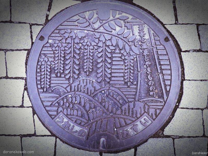 嬉野市(佐賀県)の「フタw」