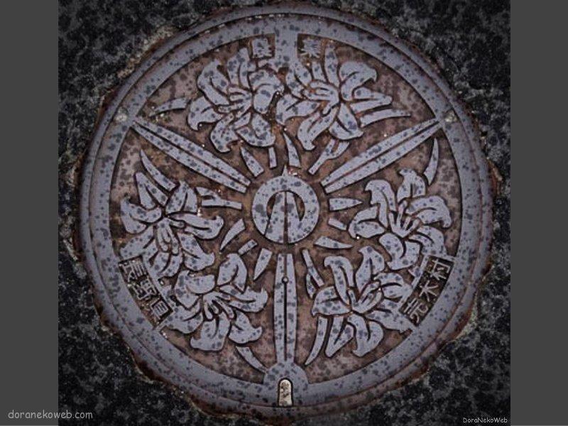 売木村(長野県)の「フタw」