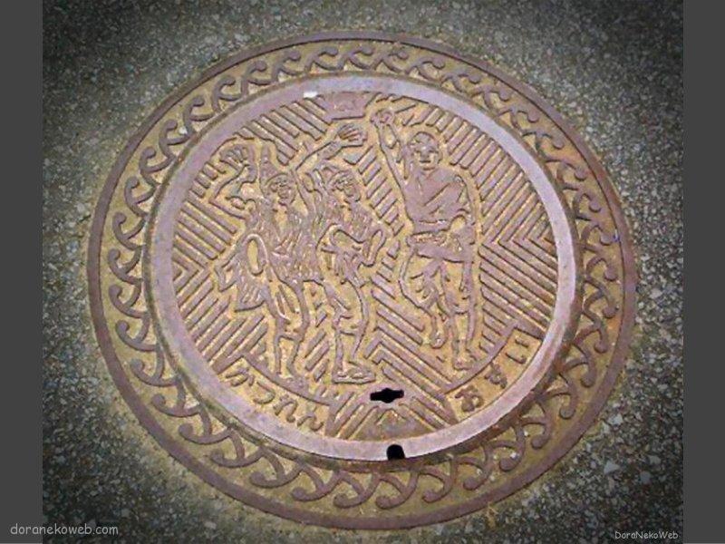 うるま市(沖縄県)の「フタw」