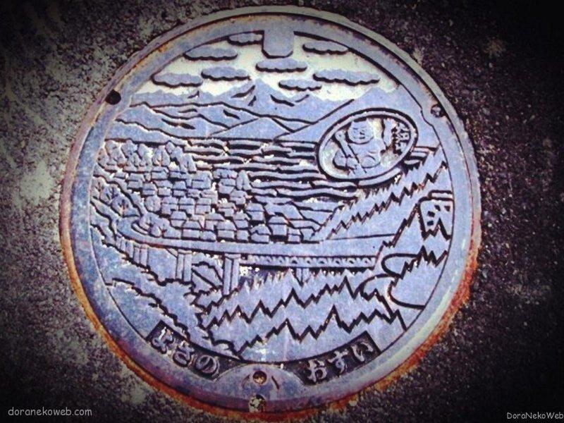 与謝野町(京都府)の「フタw」Part5