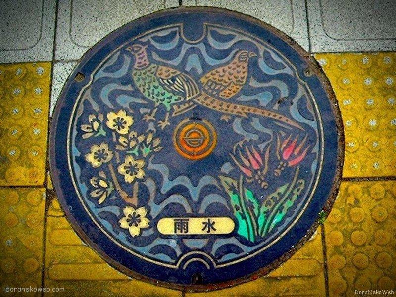 寄居町(埼玉県)の「フタw」