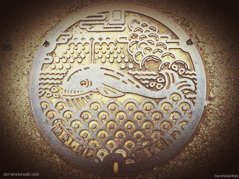 昭島市(東京都)の「フタw」Part3