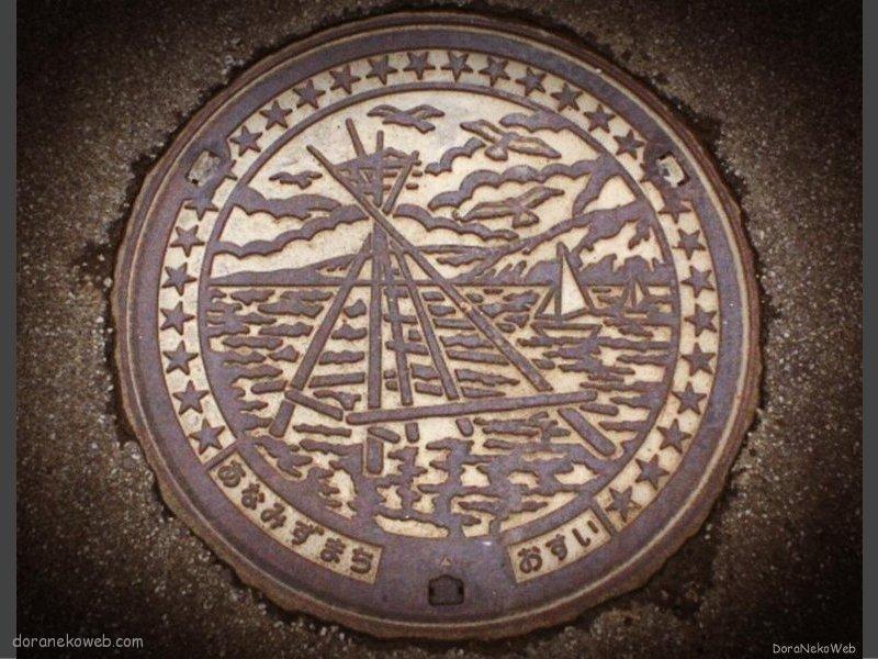 穴水町(石川県)の「フタw」Part3