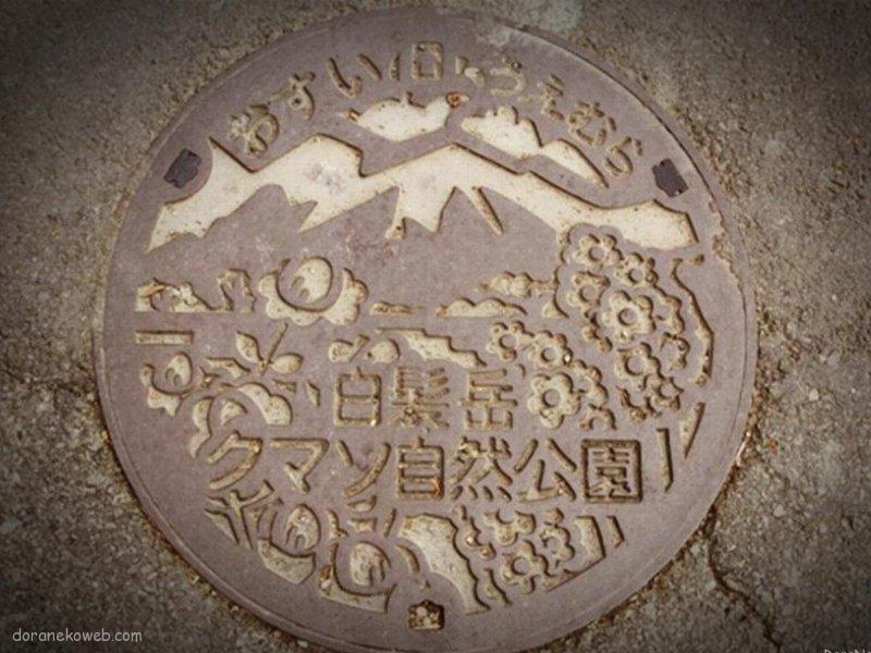 あさぎり町(熊本県)の「フタw」Part6