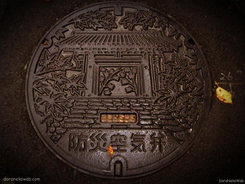 朝倉市(福岡県)の「フタw」Part3