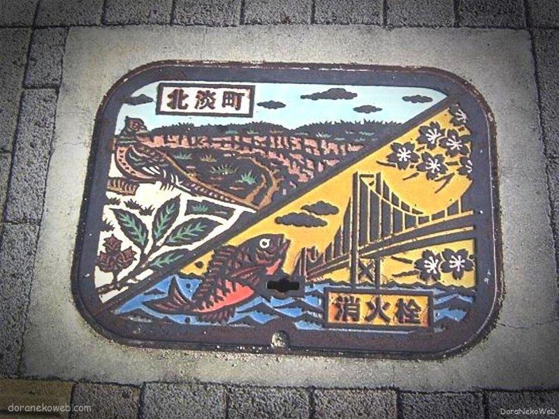 淡路市(兵庫県)の「フタw」Part2