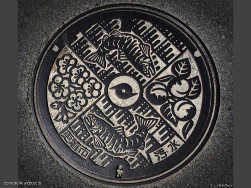 千曲市(長野県)の「フタw」Part2
