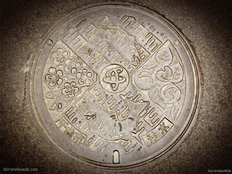千曲市(長野県)の「フタw」Part3