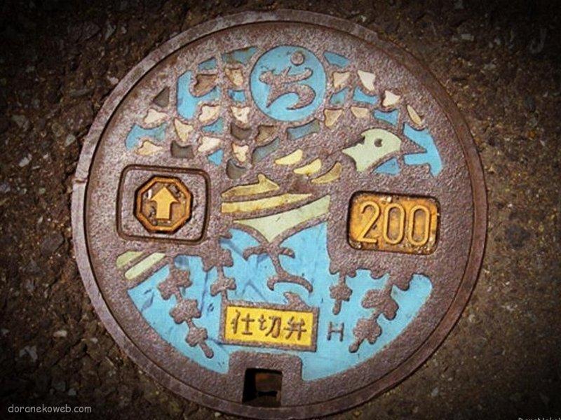 筑前町(福岡県)の「フタw」Part3