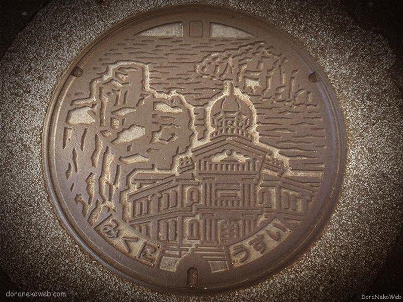 坂井市(福井県)の「フタw」Part4