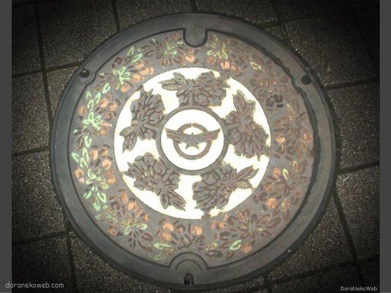 恵那市(岐阜県)の「フタw」Part6