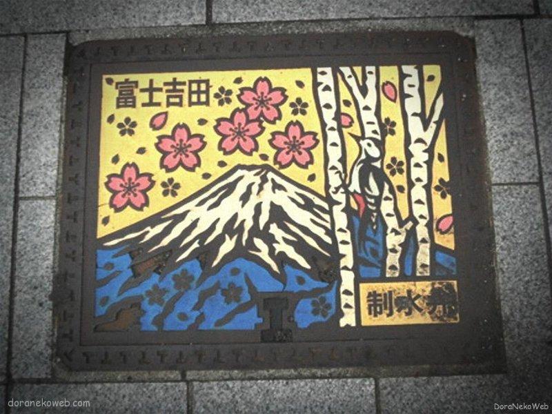 富士吉田市(山梨県)の「フタw」Part5