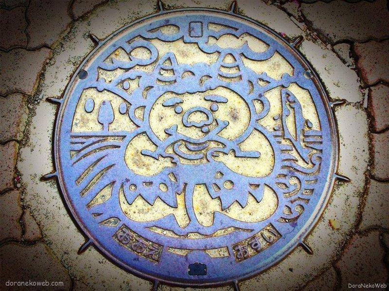 福知山市(京都府)の「フタw」Part3