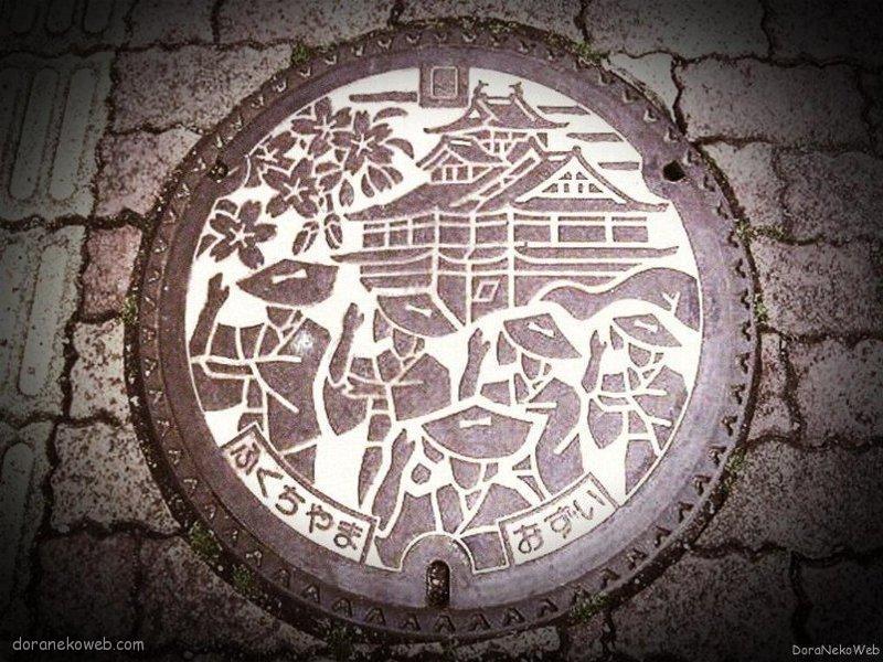 福知山市(京都府)の「フタw」Part4