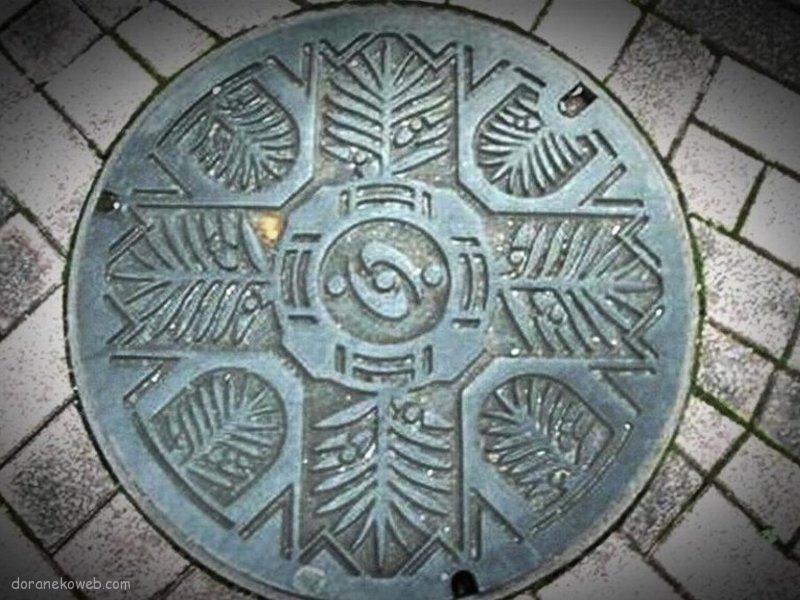 袋井市(静岡県)の「フタw」Part3