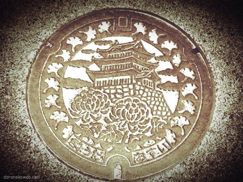 行田市(埼玉県)の「フタw」Part4