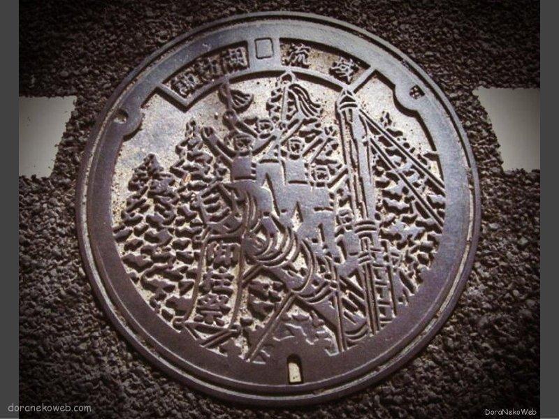 原村(長野県)の「フタw」