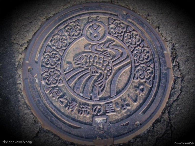 廿日市市(広島県)の「フタw」Part4